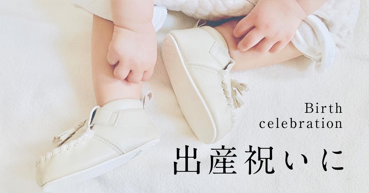 出産祝い タオル